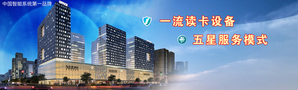 Guangzhou CT Intelligent System Co., Ltd.